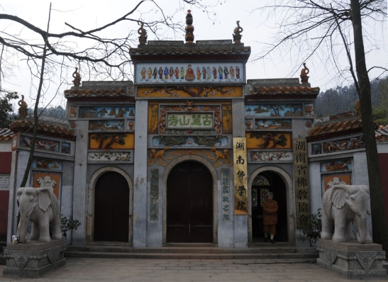 Lushan_Temple_in_Changsha