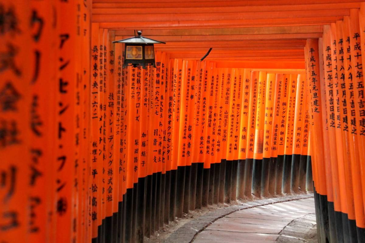 El templo de las 10.000 puertas en Japón