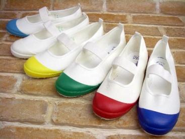 4-costumbre-zapatosC